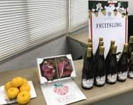 宮城県東松島市のイチゴと「北限のゆず」がコラボした発泡酒