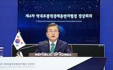 RCEP署名の韓国、米中分断時代の針路