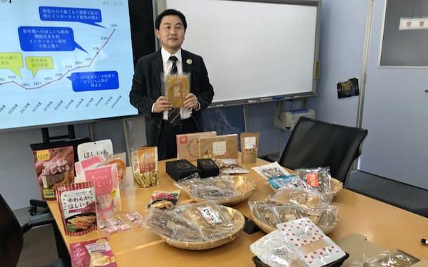 幸田商店は国産と中国産の干し芋を販路に応じて展開(ひたちなか市)