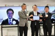 システムサポートと日本マイクロソフト、金沢市はIT人材の育成で協定を結んだ(26日、金沢市)