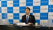 経営概況説明会で説明する三井化学の橋本社長