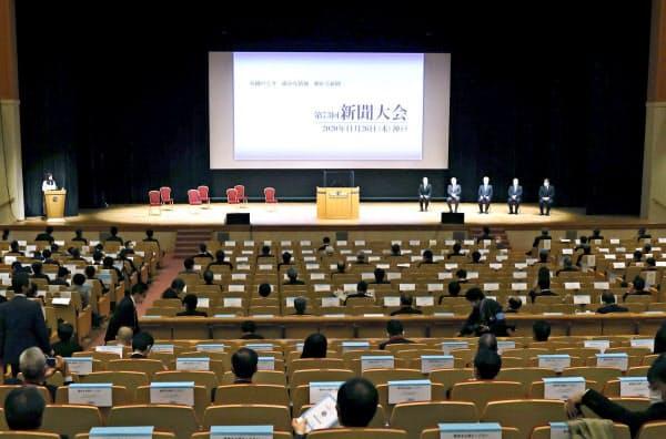 神戸市で開かれた第73回新聞大会(26日午前、共同)