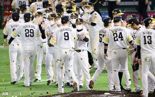 プロ野球日本シリーズで4年連続の日本一に輝き、ナインをねぎらうソフトバンクの工藤監督(中央)=25日、福岡市のペイペイドーム
