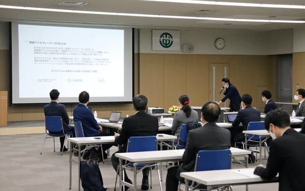「愛媛アクセラレーター2020」の成果報告会を開催した(26日、松山市)
