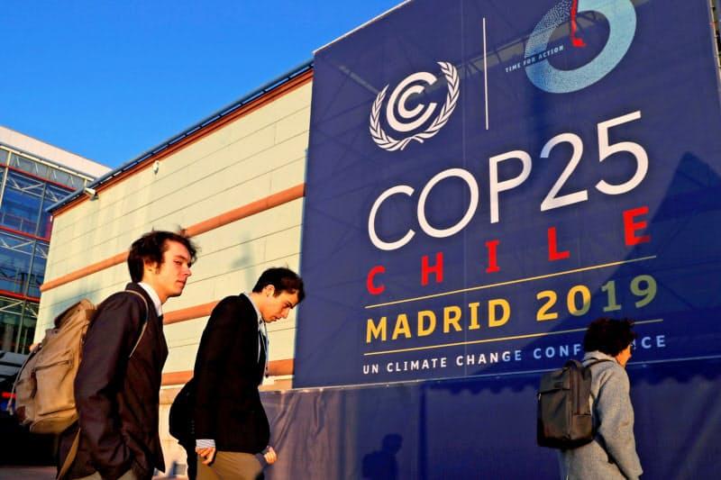 次回のCOP26は2021年11月の開催に延期された(19年の会場風景)=ロイター