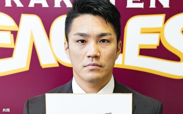 契約更改を終え、「原点」と書いた色紙を手にする楽天の則本昂大投手(26日、仙台市内)=同球団提供・共同