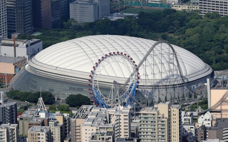 東京ドームにTOBへ 三井不動産、1000億円超