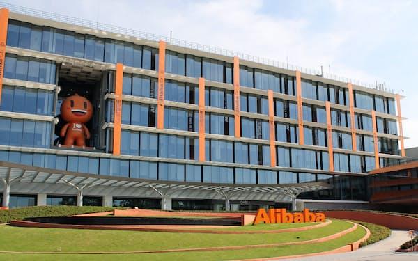 アリババは世界の研究機関との交流計画に量子計算を組み入れた(中国・杭州の本社)