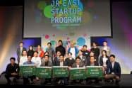 JR東日本スタートアップが開催したイベント(26日、都内)