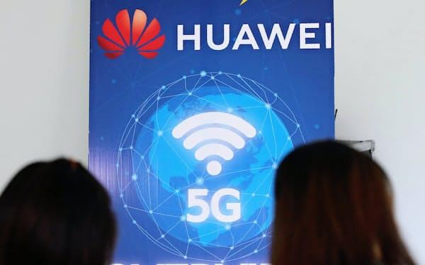 ファーウェイなど中国企業は5Gの標準化活動に熱心