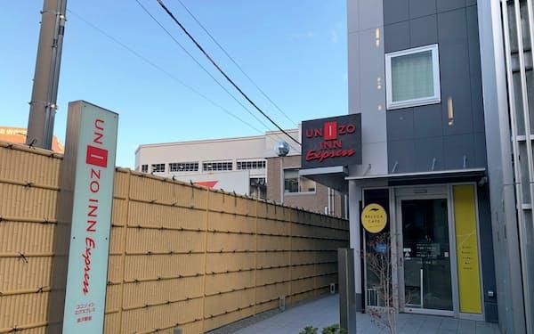 「ユニゾインエクスプレス金沢駅前」は10月に閉館した(金沢市)