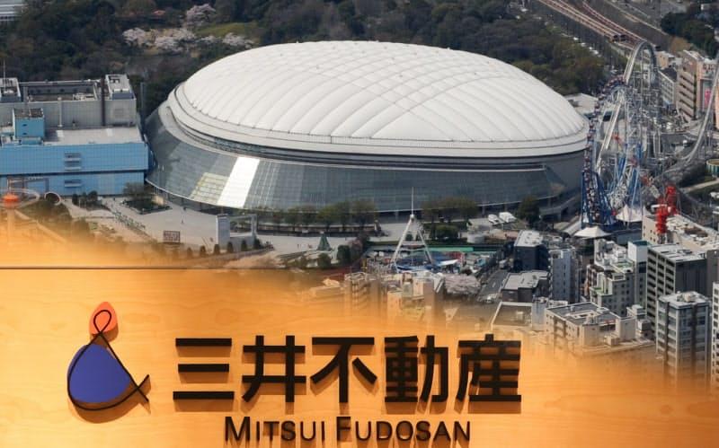 三井不動産社長「東京ドーム建て替えも視野」