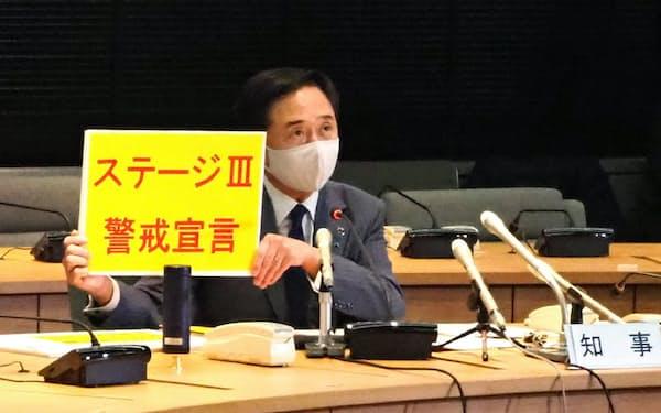 黒岩祐治知事が県民向けの旅行喚起策の販売中断などを決めた(27日、神奈川県庁)