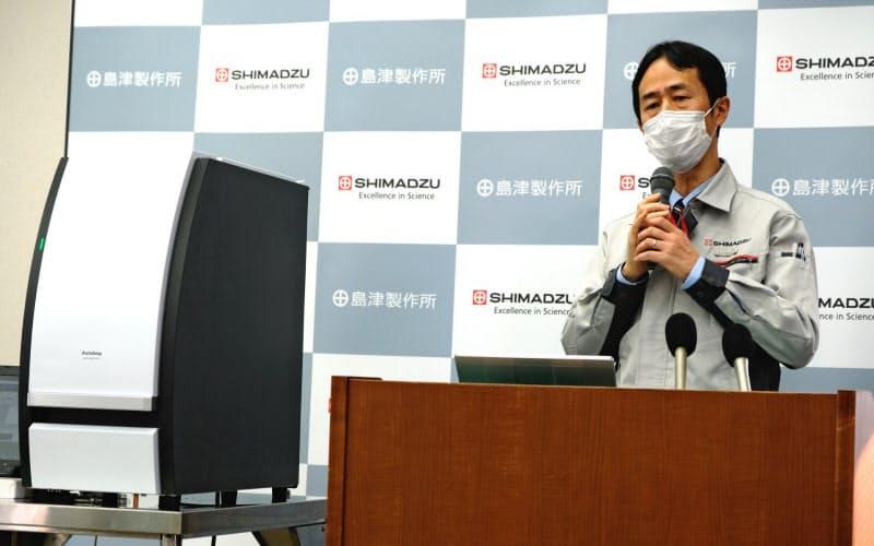 島津は中小病院向けPCR装置を開発した(27日、京都市内)