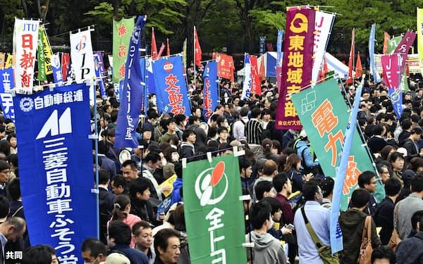 コロナ以前は集会にも活気があった(2019年4月、東京・代々木公園で開いた第90回メーデー中央大会)