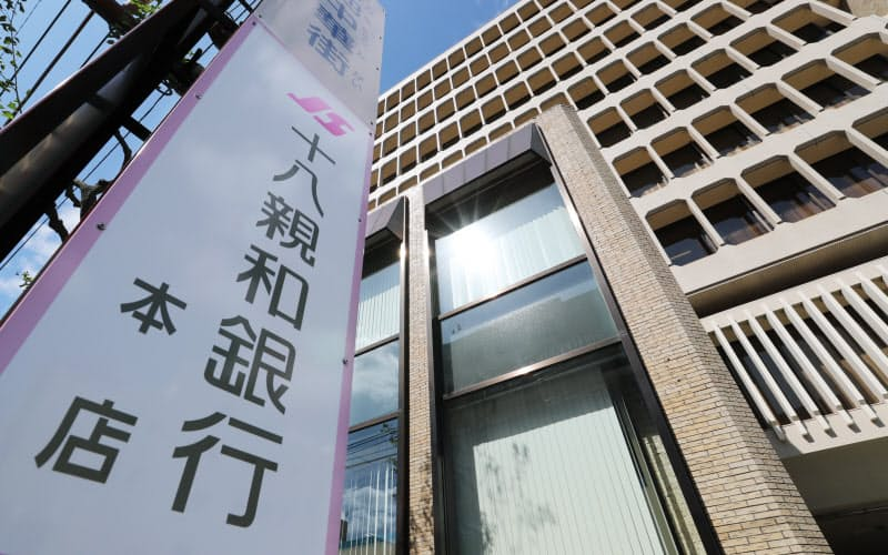 10月に発足した十八親和銀行は、地銀再編のモデルケースになるか(長崎市の本店)