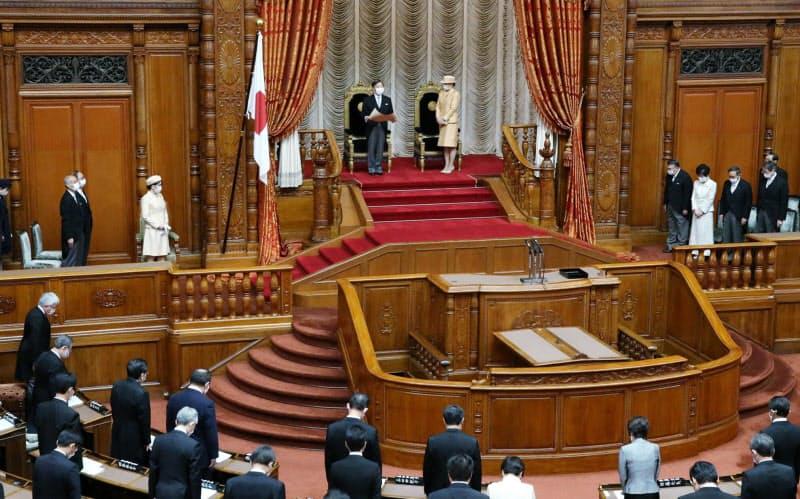 議会開設130年記念式典