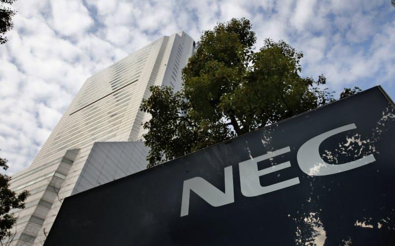 NECが森田新社長発表 売上高半減、世界で伸ばせるか