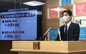 札幌市内の飲食店に休業などを求める北海道の鈴木直道知事(11月26日、札幌市)