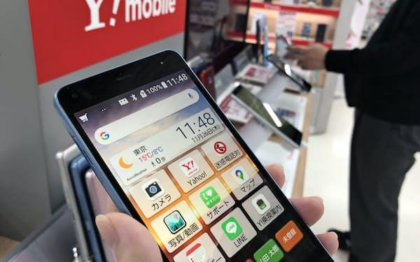 シニア向けのスマホはアプリの表示が大きく、ボタン一つで通話などができる(ビックカメラ新宿西口店)