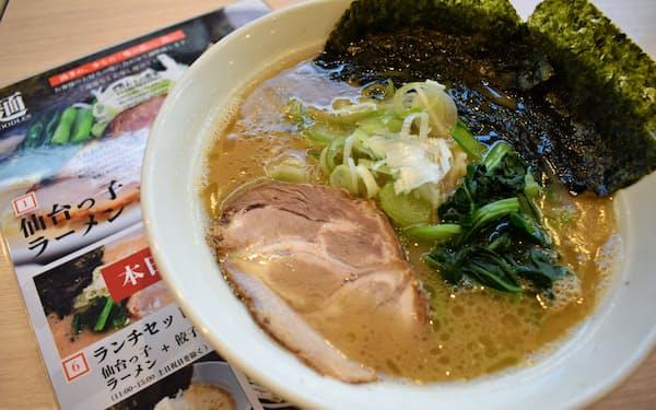 「仙台っ子ラーメン」は20年以上、仙台市民に愛されてきた