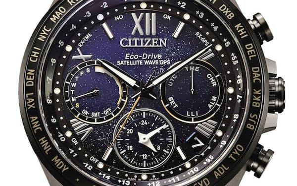 シチズン時計が発売する腕時計「エコ・ドライブGPS衛星電波時計 F950 ダブルダイレクトフライト」
