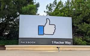 フェイスブックは過去の買収が「競合潰し」に当たるとの指摘を受けている(米カリフォルニア州メンロパーク市の本社)