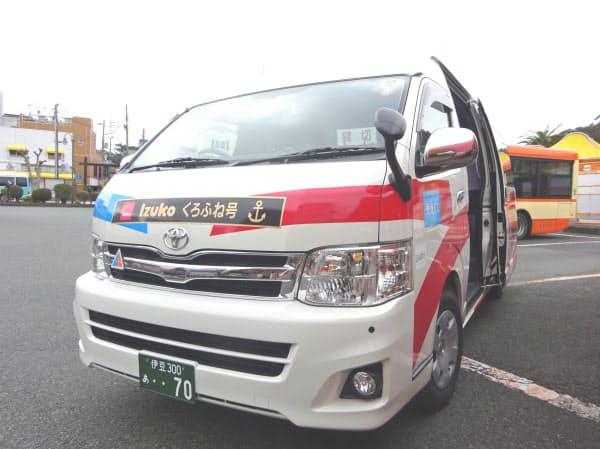 下田市内を走るオンデマンド交通の「Izukoくろふね号」
