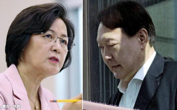 韓国の秋美愛法相(左)と尹錫悦検察総長=聯合・共同
