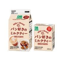 カネカが発売する「パン好きのミルクティー」