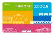 JR四国が発売する交通系ICカード「ICOCA(イコカ)」のデザインが刷新される