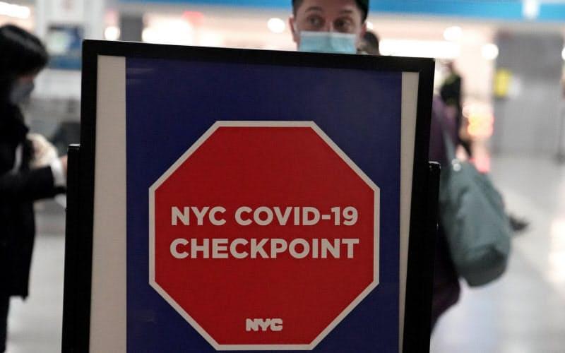 ニューヨークは懸念される感謝祭明けの感染拡大に警戒を強めている=ロイター
