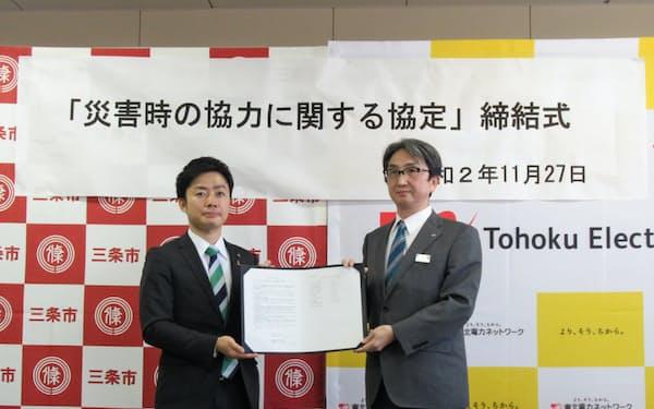 新潟県三条市と東北電ネットは11月末に災害時の協力に関する協定を結んだ