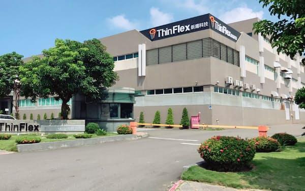 台湾のThinFlex(高雄市)を完全子会社化する