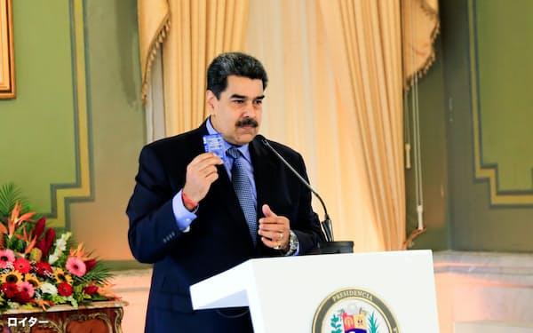 ベネズエラのマドゥロ大統領(10月28日、カラカス)=ロイター