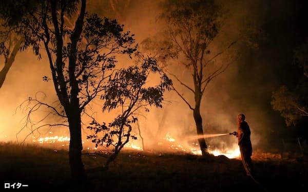 各地で山火事が頻発している(オーストラリア)=ロイター