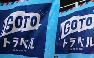 政府は「Go To トラベル」の期限を2021年6月末まで延長する