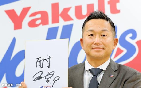 契約更改交渉を終え、色紙を手にするヤクルト・石川(14日、東京都内の球団事務所)=代表撮影・共同
