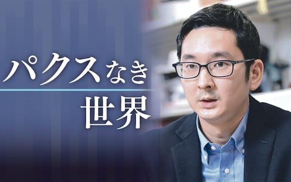 伊藤亜聖」のニュース一覧: 日本経済新聞