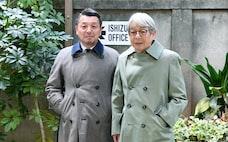 石津謙介氏の50年ものコート今も 服への愛着ずっと