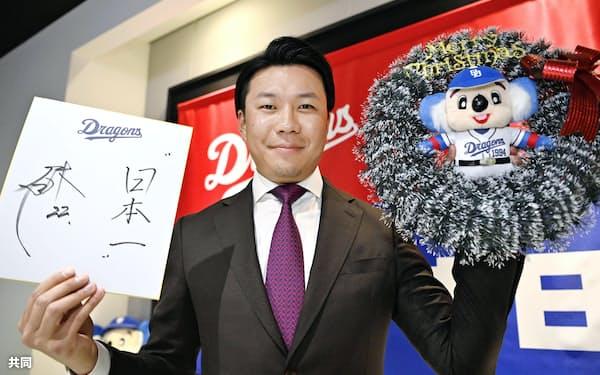 更改交渉を終え、報道陣に笑顔でポーズをとる中日・大野雄(22日、名古屋市の球団事務所)=共同