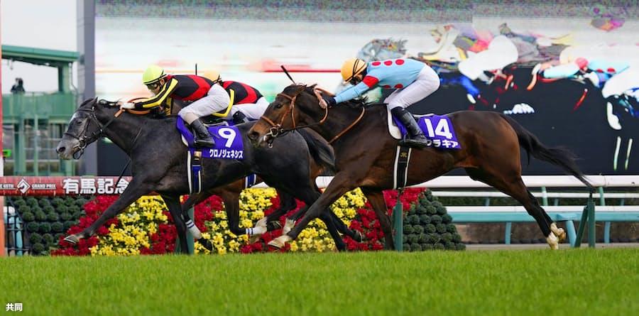 新型コロナ:JRA、中山競馬の無観客開催を発表 9日から3日間: 日本経済新聞