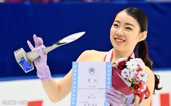 女子で2連覇し、笑顔の紀平梨花(27日、長野市ビッグハット)=代表撮影・共同