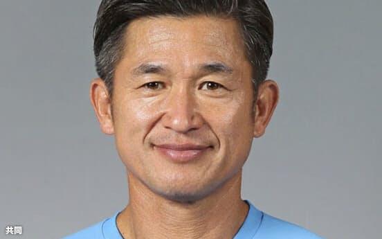 横浜FCの三浦知良=共同
