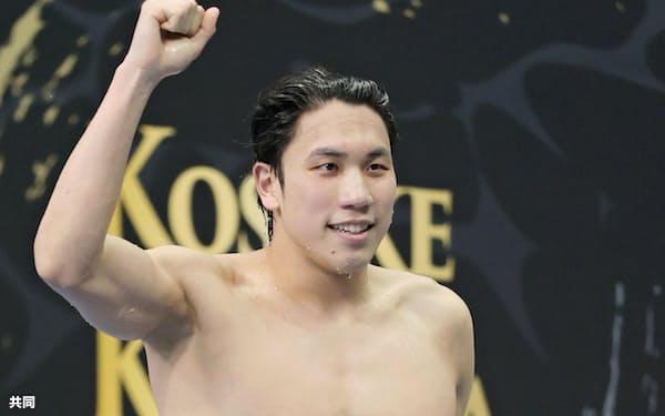 男子200メートル自由形を1分45秒13の日本新で制し、喜ぶ松元克央(22日、東京辰巳国際水泳場)=代表撮影・共同
