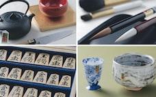 伝統的工芸品クイズ 正解者少ない順の10問に挑戦