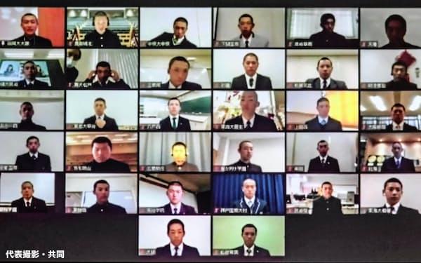 オンラインで開催された第93回選抜高校野球大会の組み合わせ抽選会にリモートで参加した各校の主将(23日、大阪市)=代表撮影・共同
