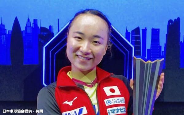女子シングルスで優勝し、トロフィーを手に喜ぶ伊藤美誠(ドーハ)=日本卓球協会提供・共同