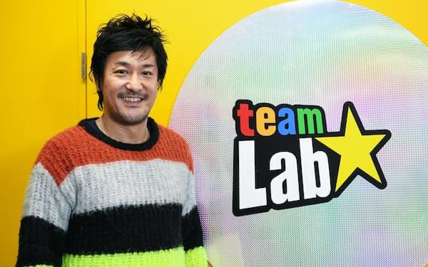 チームラボ代表 猪子寿之氏