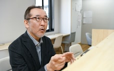 東大から留学、「ソ連」崩壊で就職難 作家・竹内薫氏